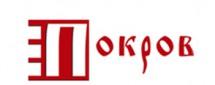"""Шестой кинофестиваль """"Покров-2008"""""""