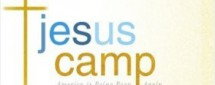 Лагерь Иисуса