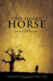 Двуногий конь