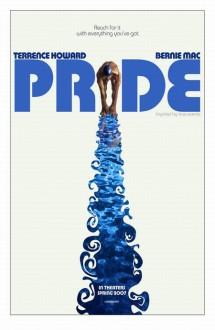 Гордость