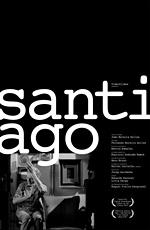 Сантьяго
