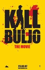 Убить Булью