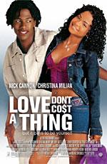 Любовь ничего не стоит