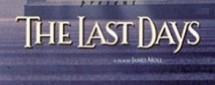 Последние дни