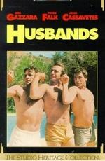 Мужья