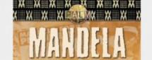 Мандела