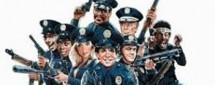 Полицейская академия II: их первое задание