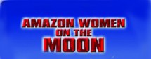 Амазонки на Луне