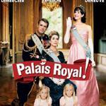 Королевский дворец!