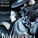 Ромасанта: Охота на оборотня