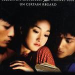 Бальзак и портниха-китаяночка
