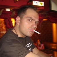 DJ Град
