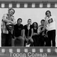 Gorod Solntsa