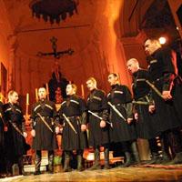 Грузинский фольклорно-вокальный ансамбль Голоса Грузии