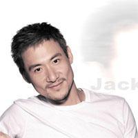 Джеки Чунг