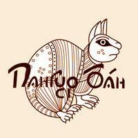 Пангур Бан
