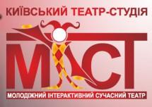 "Театр-студия ""МIСТ"""