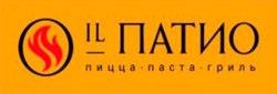 IL Патио на Саксаганского