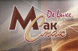 МакСмак de Luxe