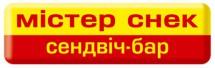 Мистер Снек на бульваре Шевченко