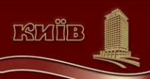 Киев Ресторан при отеле
