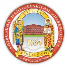 Университет им. Шевченко (Красный корпус)