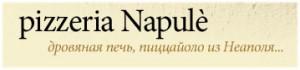 Напуле