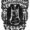 Киевский кукольный театр (Караван)