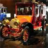 Музей истории автомобилей в моделях