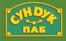 Сундук на Михайловской