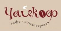 Чайкоф на проспекте Победы