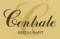 Централь