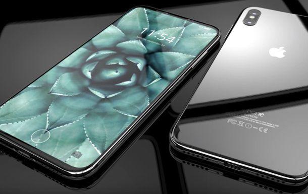 Презентация iPhone 8 и iPhone X: онлайн-трансляция