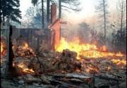 Голливудские звезды бегут из Калифорнии, спасаясь от пожаров