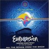И вновь на горизонте «Евровидение»