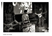 'Надто Сонна' презентуют новый альбом
