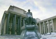 Писатели подарят Греции памятник Достоевскому