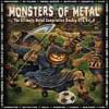 Песни «монстров металла» отгремят на концерте во Владивостоке