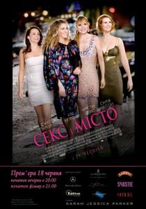 Украинский кино секс фото 661-47