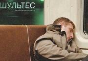 """Победителем """"Кинотавра"""" стал """"Шультес"""" режиссера-дебютанта"""