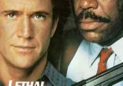 Голливуд готовит пятое «Смертельное оружие»?