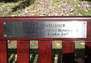 В Лондоне увековечили память Ильи Кормильцева