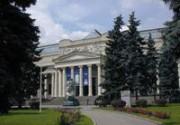 Пушкинскому музею построят библиотеку и фондохранилище