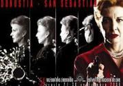 Победители кинофестиваля в Сан-Себастьяне