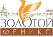 Российские актеры получили призы за режиссуру