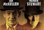 """Иен Маккеллен и Патрик Стюарт сыграют """"В ожидании Годо"""""""