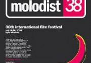 В Киеве открылся Международный кинофестиваль «Молодость»