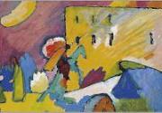 Картину Кандинского продали на Christie's за 16,8 миллиона долларов