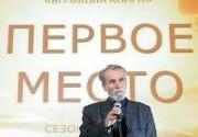 "Маканин, Сараскина и Рахматуллин стали лауреатами ""Большой книги"""
