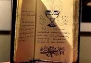 «А-БА-БА-ГА-ЛА-МА-ГА» перевела на украинский еще одну книгу Роулинг. Фото